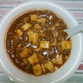 ご飯モリモリ☆マーボー豆腐♪