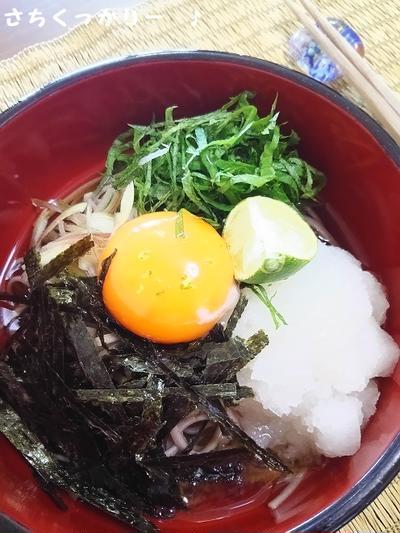 冷し★おろし香味蕎麦