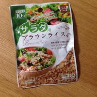 【モニター】★サラダ用ブラウンライスで★カニクリームブラウンライスコロッケ