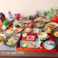 おうちごはん / お魚 野菜 蒸し料理