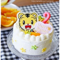◆8歳と2歳のお誕生日会♪◆