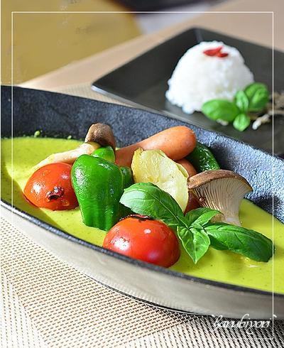 ピーマングリーンのスープカレー♪〈カレーパウダー〉