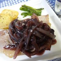 豚肉ブルーベリーソース