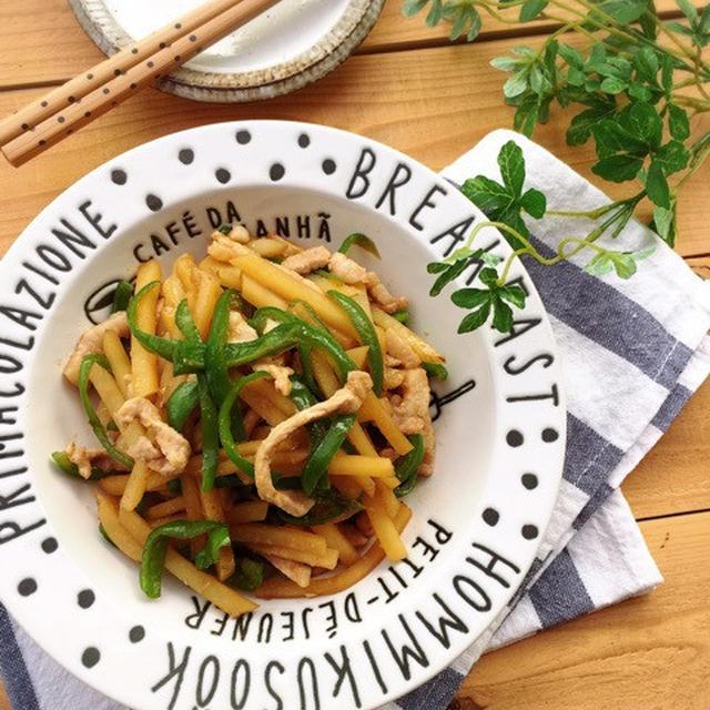 最終兵器。と 生姜焼き用豚肉とジャガイモで十分美味しい♡安くて簡単チンジャオロース♪