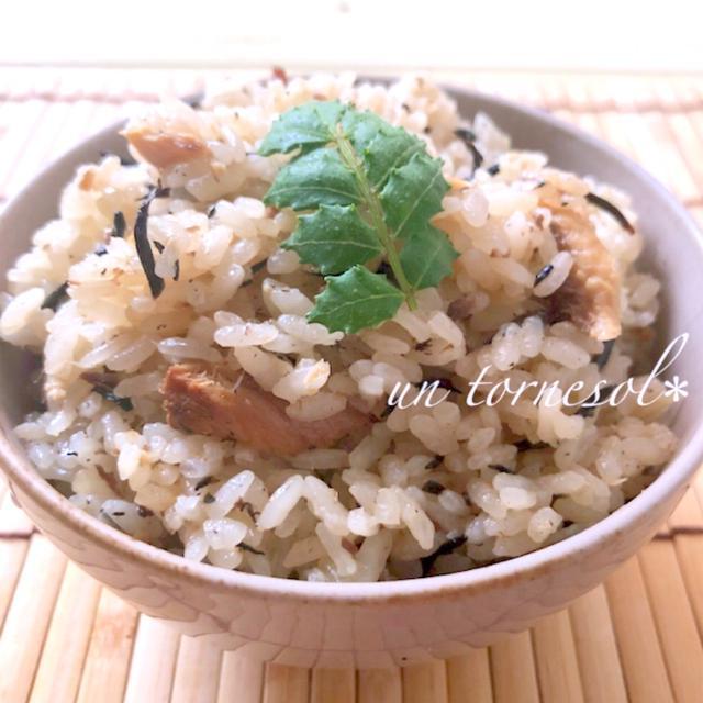 骨粗しょう症予防☆炊飯器で簡単に‼︎ひじきとイワシの甘辛炊き込みご飯♡レシピ