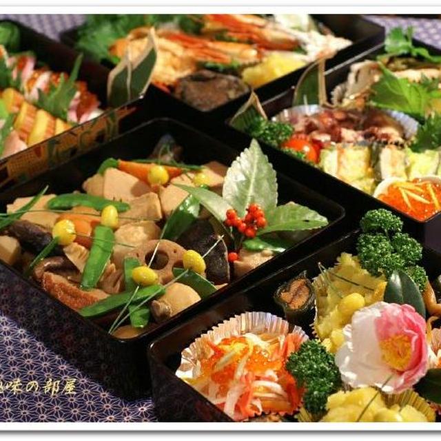 《我が家のお節料理》VSお取り寄せ《海鮮お節5大蟹入り》のご紹介です。