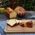 Brioche Bread ホシノ天然酵母でブリオッシュ