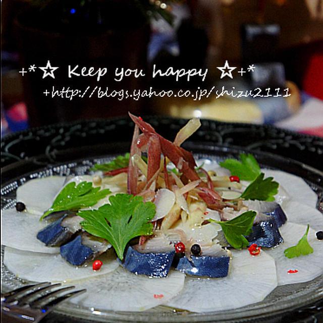 +*カラフルペパーでサバと大根のマリネ クリスマスレシピ+*