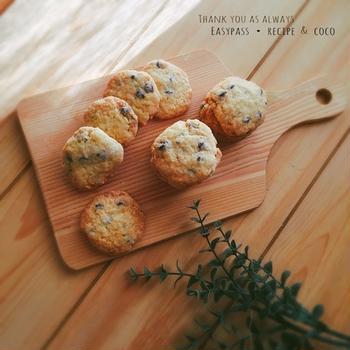 【LIMIA】 ザクザク食感!ビニール袋で簡単♡チョコチップクッキー