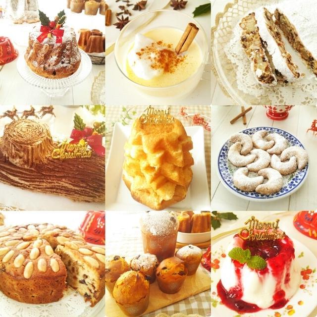 クリスマス・アドベント・年末に食べるお菓子とドリンクのレシピ一覧