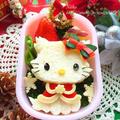 チャーミーキティのクリスマス【キャラ弁】/定番★ハニーブレッド