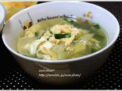 >ぽかぽか温まる「にら玉スープ」と、お気に入りのフゥちゃん。 by ちるちるさん