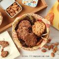 【レシピ】アーモンドクッキーのタイアップレッスン♪