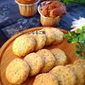 コーヒーマフィン&紅茶のアイスボックスクッキー