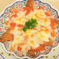 薬膳ってなぁに?今日は金運アップのフライ料理がラッキー、アジフライのトマトソースチーズ焼きで薬膳