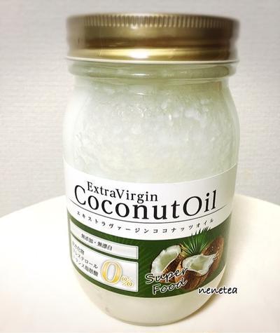 【レシピ】おかきdeココナッツオイル鍋♡