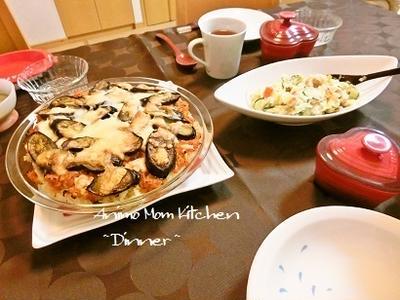 ミートソース二日目は、茄子グラタンに と 『味噌づくり』。
