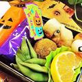 【息子弁当】ハロウイン弁当 & 夕食も!ハロウイン気分で楽しんでます♪ by ☆s4☆さん