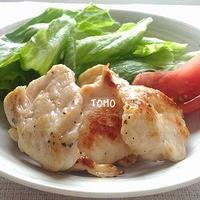 簡単&節約&ヘルシー!鶏胸肉 de スパイシーチキン と キュキュットCLEAR泡スプレー<無香性>レポート