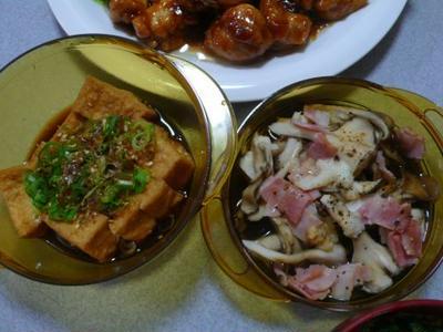 時短クッキングレシピ 舞茸とベーコンのにんにくバター蒸しと厚揚げのさっぱりネギネギぽん酢がけ