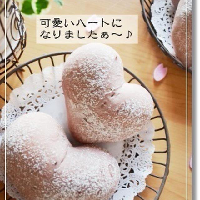 めっちゃ可愛いハートパンと蹄(笑)