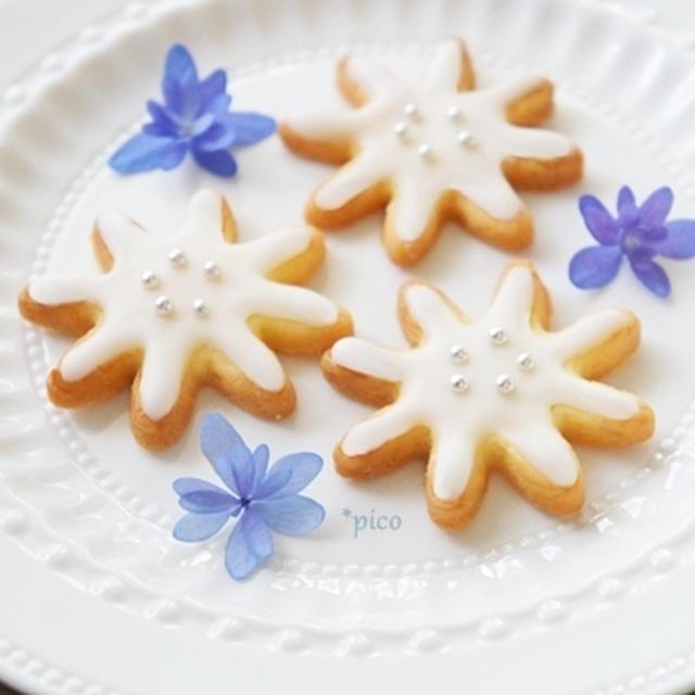 サクほろっ!「アイシングレモンクッキー」