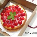 さくらんぼチーズケーキ by あや子さん