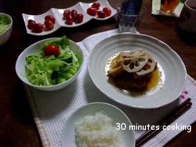 玉ねぎソースDEチキンソテーの晩御飯