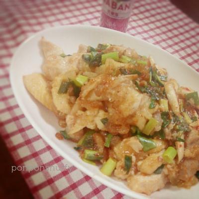 鶏ムネ肉と高野豆腐のピリ辛ネギソース~花椒風味