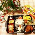 クリスマススヌーピー弁当スラチーでスヌーピー今日も海苔弁海苔弁大好き~(*≧∀≦*... by とまとママさん