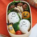 おばけちゃんとかぼちゃで作るジャック・オ・ランタンのハロウィン弁当*キャラ弁レシピ