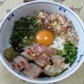 香味野菜たっぷりのイサキ丼