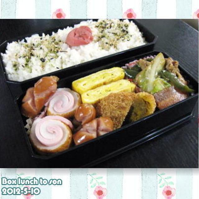 ★5月10日のお弁当 -回鍋肉-