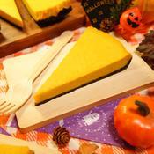 ナツメグ香るパンプキンニューヨークチーズケーキ