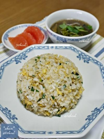すごい!パラパラ炒飯の朝ごはん*462kcalと焼き豚肉弁当と大好きにゃ。