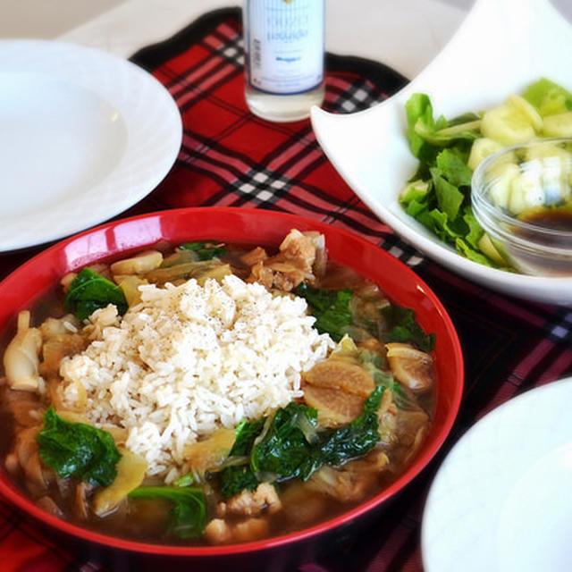 豚肉と野菜の醤油スープライス添え〜アトピーケアレシピ〜