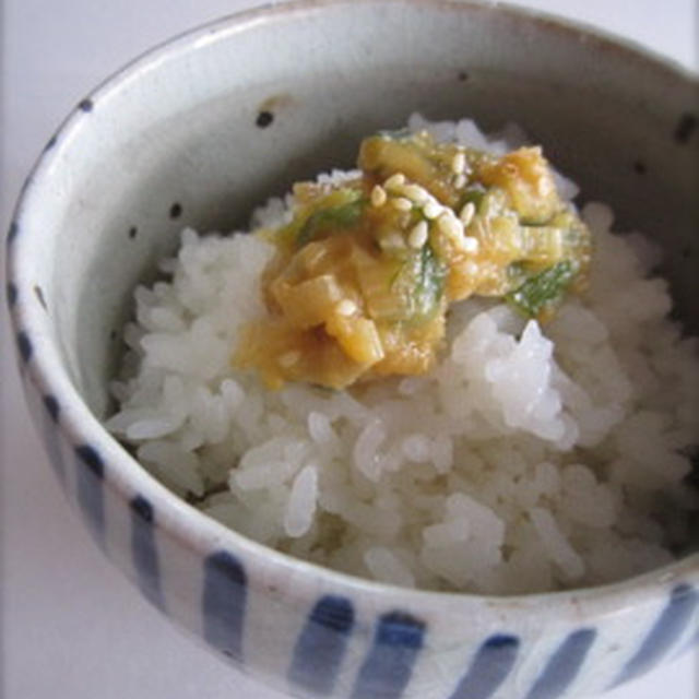 NEGI (Leak) MISO ネギ味噌の作り方