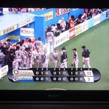 満塁HR2発!(ノ゜ω゜)ノ*.