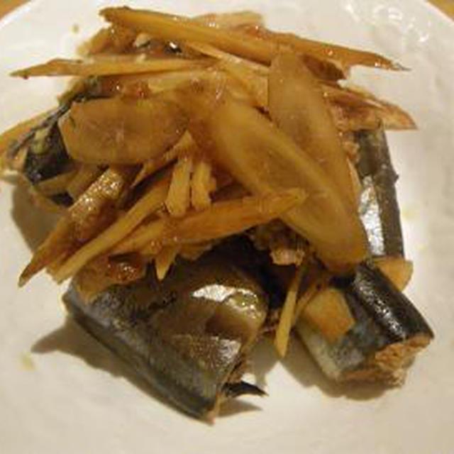 秋刀魚の梅干し煮