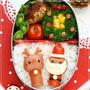 つくれぽ100人&サンタさんとトナカイさんのクリスマス弁当*キャラ弁