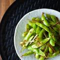 指まで食べたい!やみつき「焼き」枝豆 エスニック&ガーリック味 by 青山 金魚さん