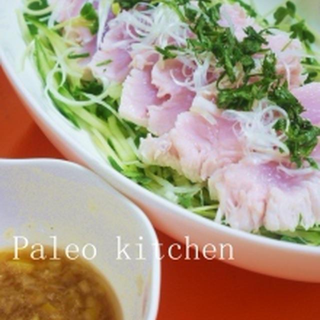 鶏胸肉のカルパッチョ&ワサビ塩レモン