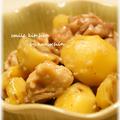 鶏と栗の塩麹煮