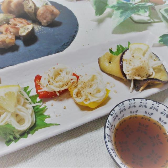 料理教室☆きまぐれランんち♬2018.9ナスとパプリカの一口素麺