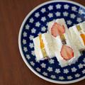 Japanese Fruit Sandwich by つぶこさん