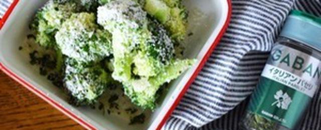おつまみや副菜におすすめ!「ブロッコリー×チーズ」のお手軽レシピ