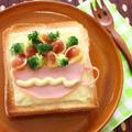 【モニター】デコパン♪「カップ花束のハムマヨチーズトースト」