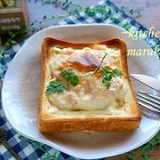 チーズが流れ出る~❤ナイフとフォークで食べたい!厚切り食パンの詰め込みピザ