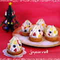 ラ・フランスdeクリスマスツリータルト☆ by Lilicaさん