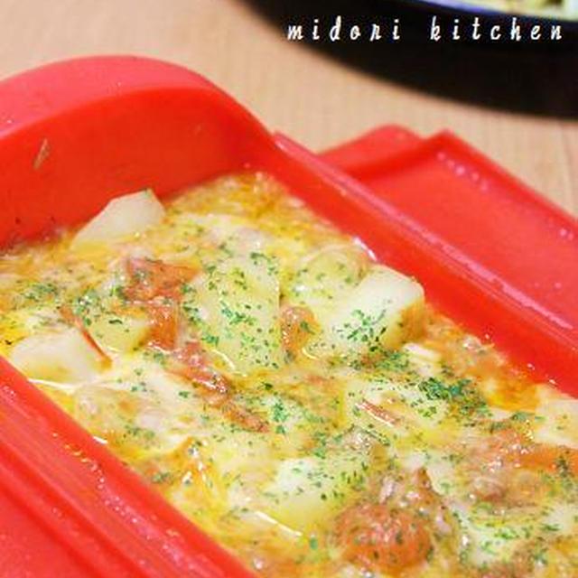 レンジだけ♪熊本トマトとじゃが芋のツナチーズ